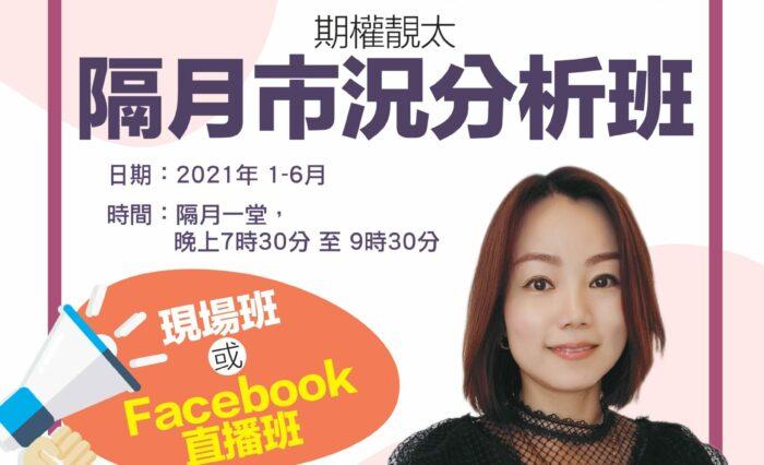 cineia poster 2021